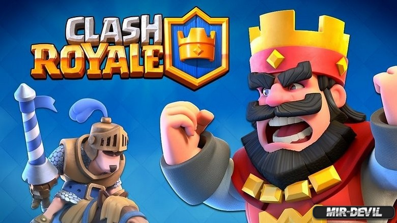 Вырезки из Clash Royal