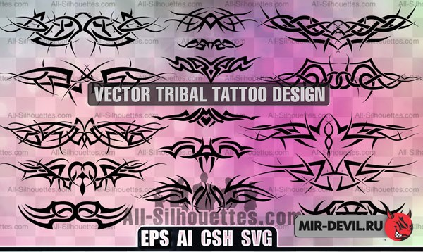 Фигуры - Tribal Tatoo